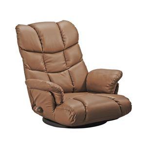 スーパーソフトレザー座椅子 【神楽】 13段リクライニング/ハイバック/360度回転 肘掛け 日本製 ブラウン 【完成品】 - 拡大画像