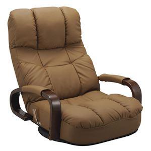 ヘッドサポート座椅子 【ブラウン】 合成皮革使用 肘掛け 無段階リクライニング/360度回転/ハイバック 【完成品】 - 拡大画像