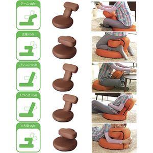 欲張り多機能ゲーム座椅子 ピンク YS-W11N