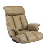 スーパーソフトレザー座椅子/フロアチェア 【キャメル】 張地:合成皮革/合皮 肘付き ハイバック 日本製 『昴』 【完成品】