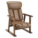 スーパーソフトレザー高座椅子/リクライニングチェア 【ブラウン】 張地:合成皮革/合皮 肘付き ハイバック 日本製 『凛』