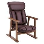 スーパーソフトレザー高座椅子/リクライニングチェア 【ワインレッド】 張地:合成皮革/合皮 肘付き ハイバック 日本製 『凛』