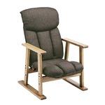ファブリック高座椅子/リクライニングチェア 【グレージュ】 肘付き 北欧風 ハイバック 日本製 『凛』