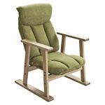 ファブリック高座椅子/リクライニングチェア 【グリーン】 肘付き 北欧風 ハイバック 日本製 『凛』