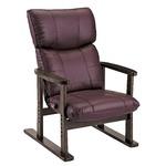スーパーソフトレザー高座椅子/リクライニングチェア 【ワインレッド】 張地:合成皮革/合皮 肘付き ハイバック 日本製 『大河』