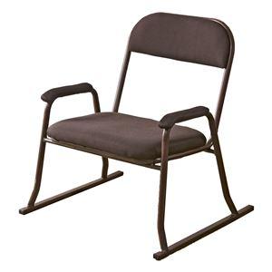 【2脚セット】木目調コンパクト高座椅子 YS-1200
