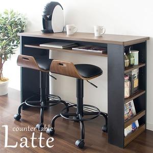カウンターテーブル高さ85cm収納棚/足置き/二口コンセント付きブラック(黒)
