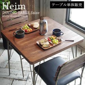 古材風ダイニングテーブル 【正方形 幅75cm】 スチールフレーム ヴィンテージ調 木目柄 - 拡大画像