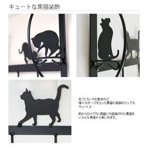 猫柄キッチンハンガー/調理器具掛け 【レンジフ...の紹介画像4