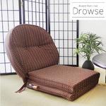 和風うたた寝座椅子/リクライニングチェア 【幅62cm×奥行き180cm】 張地:ファブリック素材 日本製