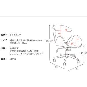 ワークチェア/パソコンチェア/オフィスチェア/曲げ木チェア/【ブラウン】キャスター付きデスクチェア