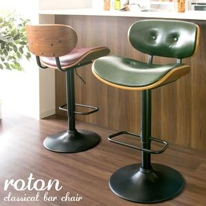バーチェア(カウンターチェア) 合成皮革/木製(天然木)/スチール 背もたれ/脚置き付き 座面昇降式/360度回転 グリーン(緑)