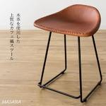 レザースツール 腰掛椅子 masara マサラ カフェスツール 座面高さ54cm スツール 椅子 本革 レザー デスク 玄関 リビング KNC-L460