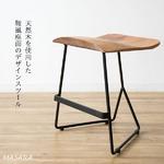 木製スツール 天然木 腰掛椅子 masara マサラ 天然木スツール 座面高さ45cm スツール 椅子 アカシア 木製 ドレッサー デスク 玄関 リビング KNC-L421