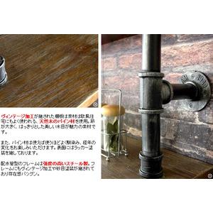 ウォールラック INDUSTRIAL(インダストリアル) 幅92.5×奥行き25×高さ52cm 天然木 パイン材 スチール 配水管デザイン ブラック RK-A240