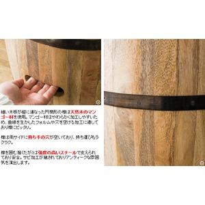 《完成品》樽型スツール ブラウン(革)収納スツール 木製 たる型 収納ボックス インテリアスツール 木製収納スツール 椅子 CH-L3650