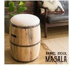 《完成品》樽型スツール ホワイト(帆布)収納スツール 木製 たる型 収納ボックス インテリアスツール 木製収納スツール 椅子 CH-L3651