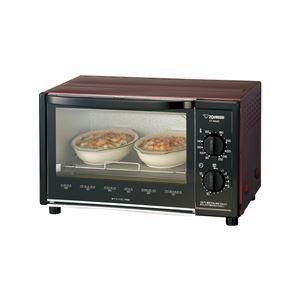 オーブントースター/キッチン家電 【上下遠赤外線ヒーター】 80℃~高温250℃温度調節 丸洗い可