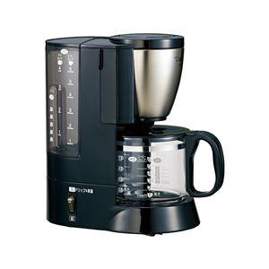 コーヒーメーカー/コーヒーマシン【ダブル加熱95度抽出】2段階濃度調節メッシュフィルター