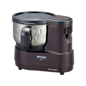 マイコンフードプロセッサー/キッチン家電【ブラウン】600mlステンレス製カップ液体対応安全構造