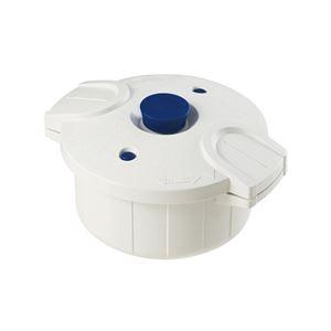 電子レンジ圧力鍋/両手鍋【ホワイト】軽量プラスチック製レシピ付き『極み味』
