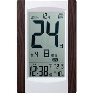 日めくり電波時計(置時計/壁掛け兼用) デジタル表示 木枠 アラーム/スヌーズ機能/温湿度表示 KW9256