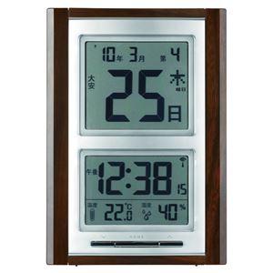 日めくり電波時計/置き時計【木目調】デジタル表示アラーム・スヌーズ機能・温湿度表示