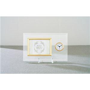 ガラス製フォトフレーム/写真立て【L版=サービスサイズ可】時計付き卓上用〔贈答品記念品プレゼント〕