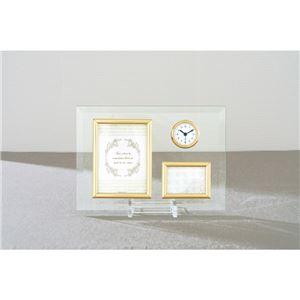 ガラス製フォトフレーム/写真立て 【L版サイズ・ミニサイズ収納】 時計付き 卓上用 〔贈答品 記念品 プレゼント〕