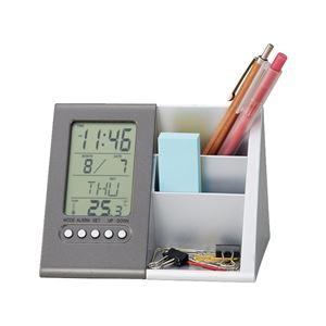 スタイリッシュデスクスタンド/ペンスタンド【時計付き】アラーム・カレンダー・温度計・タイマー