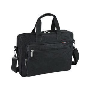 ビジネスバッグ/仕事用鞄 【PC対応 A4サイズ収納可】 衝撃吸収材入り
