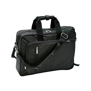 ビジネスバッグ/仕事用鞄 【PC対応 B4サイズ収納可】 衝撃吸収材入り リュックヒモ付き