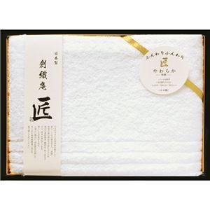 フィールギフトセット 【バスタオル】 日本製 綿100% SFWG-300
