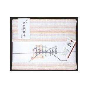 泉州創織庵 ガーゼケット ピンク SSKG-500PI