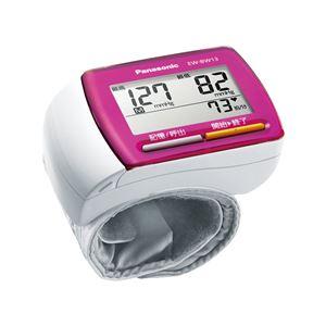 手首血圧計/健康器具【ビビッドピンク】大きい文字表示平均値比較表示機能