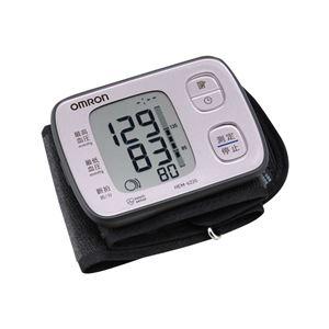 【OMRONオムロン】血圧計/健康器具【手首式ピンク】見やすい大きな文字