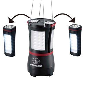 リムーブ LEDランタンDX UK-4004 - 拡大画像