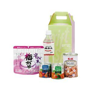 非常食安心セット HKR-20 - 拡大画像
