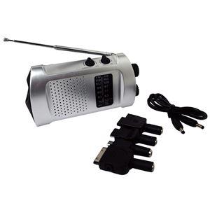 ファッショナブル ダイナモラジオ/防災グッズ 【コンパクト】 AM/FMラジオ LEDライト 携帯電話充電機能