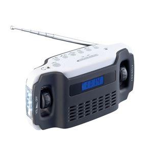 多機能防災ラジオ・ライト 71300 - 拡大画像