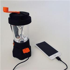 5機能 LEDランタン/LEDライト 【AM/FMラジオ付き】 電池不要 電源:ダイナモ 〔キャンプ アウトドア バーベキュー 災害時〕