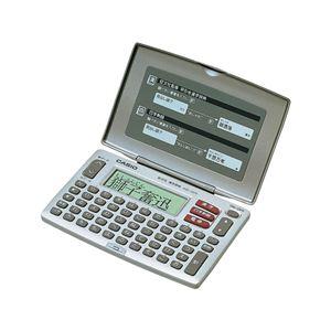 電子辞書 漢字 XD-J25-N