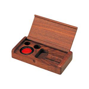 木製 印鑑ケース/印かん入れ 【ウォールナット材】 朱肉付き 化粧箱入れ