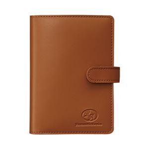 システム手帳III【ブラウン】ボールペン・電卓付き300g