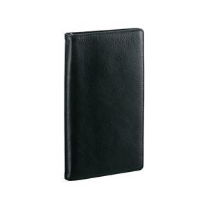ジャストリフィルシステム手帳 ブラック JDB3007B
