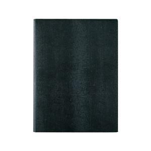 ノートパッド B5 ブラック ZVP233B