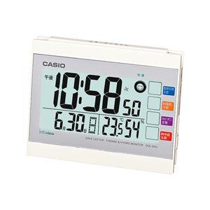 生活環境お知らせクロック/電波時計【温度・湿度計測】日本気象協会共同開発