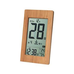 竹製日めくり電波時計(デジタル置時計/卓上時計) 木枠 アラーム/スヌーズ機能/温湿度表示付き T-8656-2