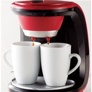 2カップコーヒーメーカー/コーヒーマシン 【300ml】 レッド×ブラック 1.3kg カップ×2 メジャースプーン×1 フィルター×1