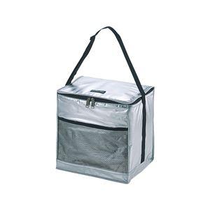 ソフトクーラーバッグ/エコバッグ 【24L】 シルバー 保冷材用メッシュポケット・マジックベルト付き